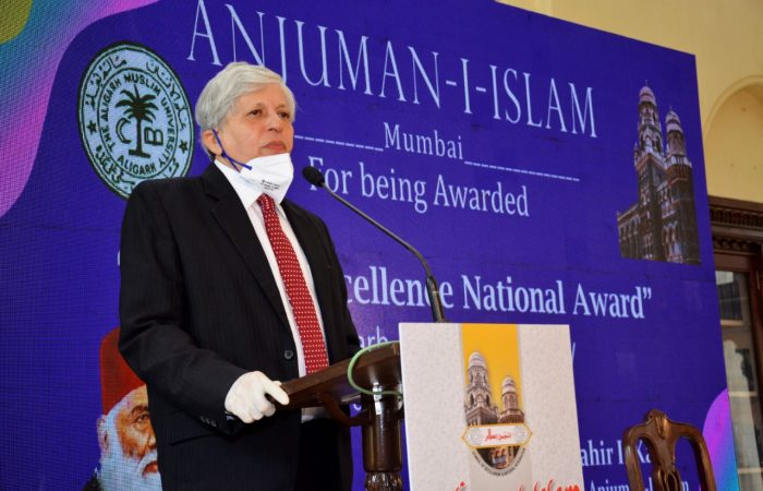 Sir Syed Excellence National Award